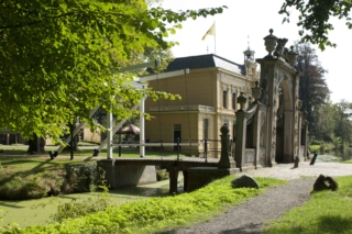 CG Museum Nienoord Hoofdpoort Zijaanzicht ADN8829@7360 8bit 300dpi web