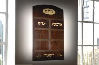 CG Synagoge Bourtange ADN2822@7360 8bit 300dpi web