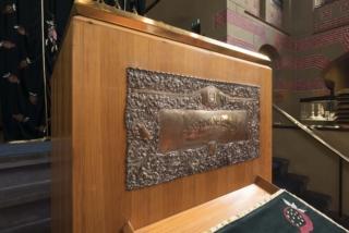CG Synagoge Groningen Bladgoud 8108704@7360 8bit 300dpi web