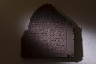 CG Synagoge Groningen Grafsteen Lipschitz 8108678@7360 8bit 300dpi web