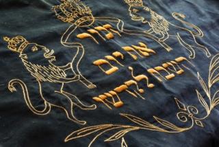 CG_Synagoge_Groningen_Challekleedje_8104065_cc4©antontiktak@7360_8bit_300dpi_web